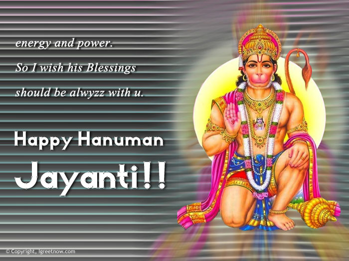 happy-hanuman