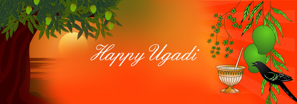 http://www.igreetnow.com/category/cards/35/Ugadi