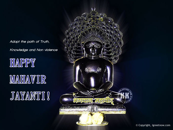 adopt-path-mahavir